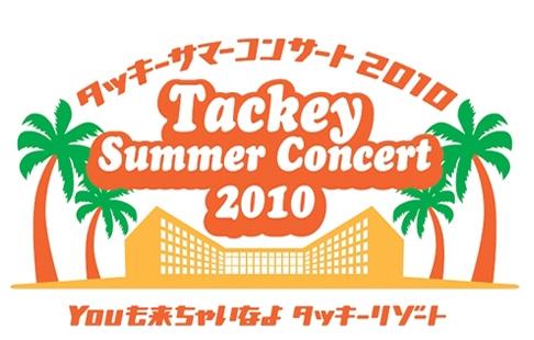 logo20100707.jpg